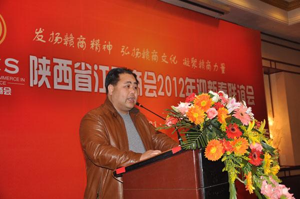 2012年迎新春联谊晚会