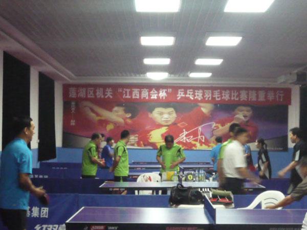 2012.8.4乒羽赛