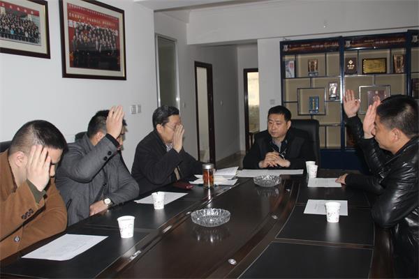 2014年1月15日党支部成立