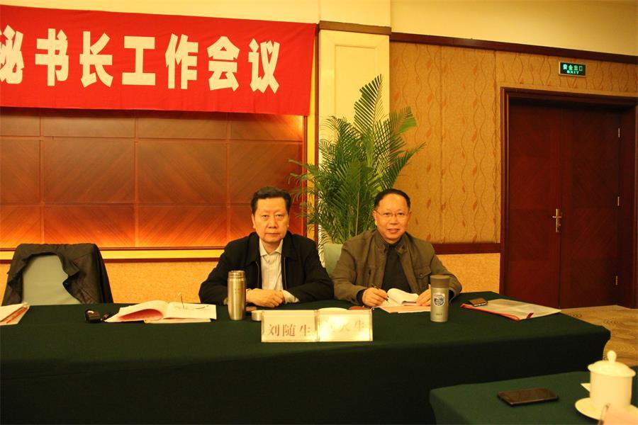 2014.3.28刘秘书长参加全国江西商会秘书长会议