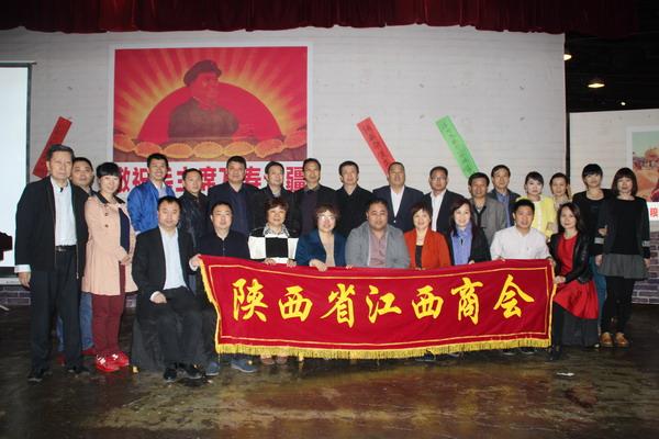 2014.4.5在陕异地商会秘书长会议