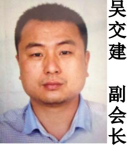 龙8官方网站app-吴交建